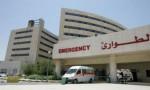 وظيفة شاغرة في مستشفى حمزة