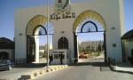جامعة مؤتة تعلق دوامها بعد الساعة 12
