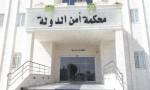 مروج لداعش خلال محاكمته :  اعتذر للاردنيين