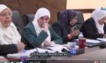 بالفيديو : تسجيل لاجتماع اللجنة المشركة القانونية والمرأة حول العنف الأسري