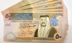 ذبحتونا: 260% نسبة زيادة رسوم التمريض في الأردنية فرع العقبة عن نظيرتها في المركز