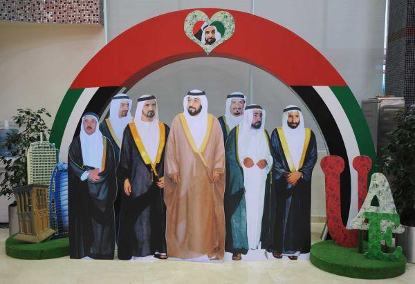 الإمارات العربية 15508994eb8fa9f0aa16