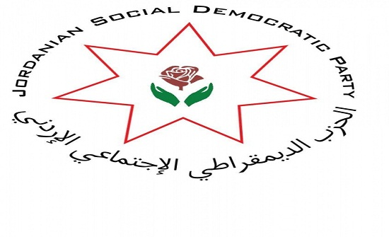 الحزب الديمقراطي الاجتماعي الاردني يدعو للوحدة لمواجهة قرار ترامب