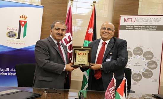 """شراكة اعلامية بين """" الشرق الأوسط """" وبترا الأردنية"""