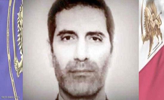 اتهام رسمي بقضية المخطط الإيراني الإرهابي في باريس