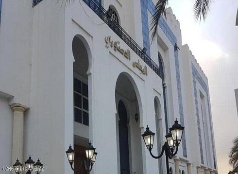 المجلس الدستوري يستقبل ملفي مرشحين لانتخابات رئاسة الجزائر