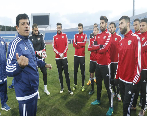 منتخب الأردن يستعد بتدريب تكتيكي لودية هونج كونج