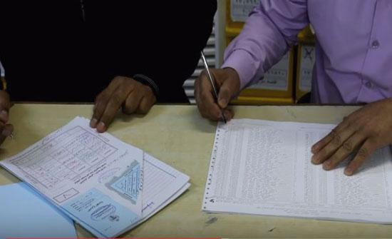 """التربية توضح مراحل تصحيح دفاتر امتحان """"التوجيهي"""" (فيديو)"""