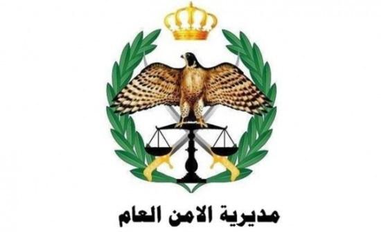وفد من ضباط ارتباط السفارات الاجنبية يبحث في مديرية الأمن العام التعاون المشترك