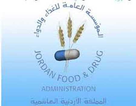افتتاح فرع مؤسسة الغذاء والدواء في الزرقاء