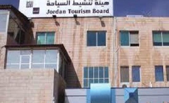 """""""هيئة السياحة"""" توقع اتفاقية مع """"الشرق الاوسط"""""""