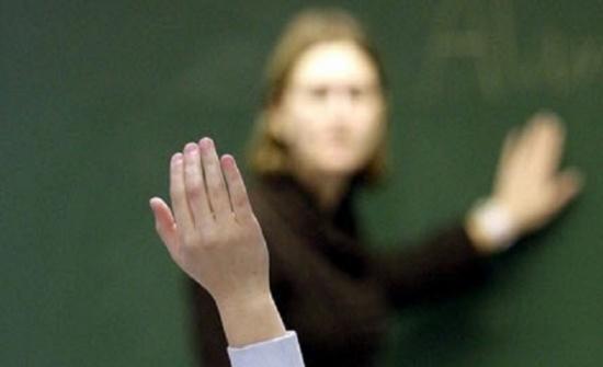 الاعتداء بالضرب على معلمات بمدرسة في العقبة
