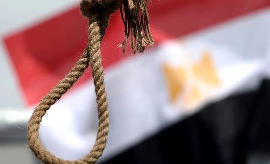 "مصر.. تنفيذ حكم إعدام بحق مدان بـ""قتل"" ضابط جيش"