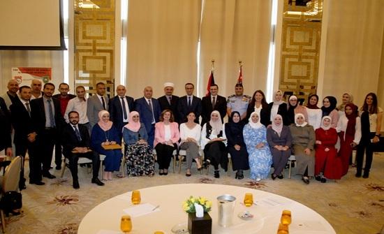 """الأردنية: تخريج المشاركين في برنامج """"الدعم النفسي الاجتماعي للاجئين السوريين"""""""