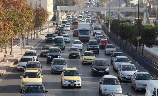 حماية المستهلك تدعو للتقليل من استخدام المركبات الخاصة في التنقل