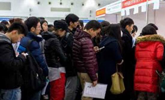 الصين ترصد مخاطر البطالة الجماعية وتتعهد بمزيد من الدعم