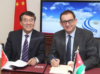 الاردن والصين يوقعان اتفاقية الخدمات الجوية بصيغتها النهائية