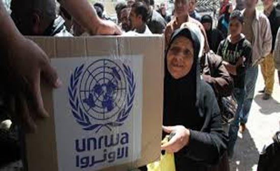 """""""حماس"""": تقليص واشنطن مساعداتها لـ""""أونروا"""" يهدف لتصفية القضية الفلسطينية"""