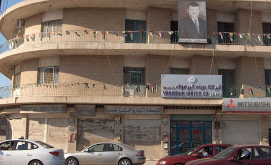 بالاسماء : 3848 أردنياً لم يدفعوا مستحقاتهم لشركة مياه اليرموك