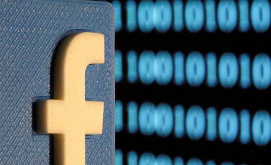 """تغريم """"فيسبوك"""" 5 مليارات دولار بسبب فضيحة كامبردج أناليتيكا"""