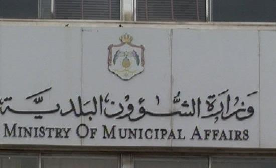 رؤساء مجالس محلية يؤكدون تأييدهم لتعديلات قانون البلديات