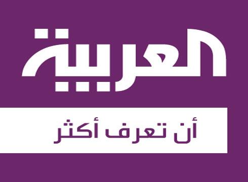 مراقبون : قناة العربية تشارك في العدوان على غزة وتمالئ الاعلام الصهويني