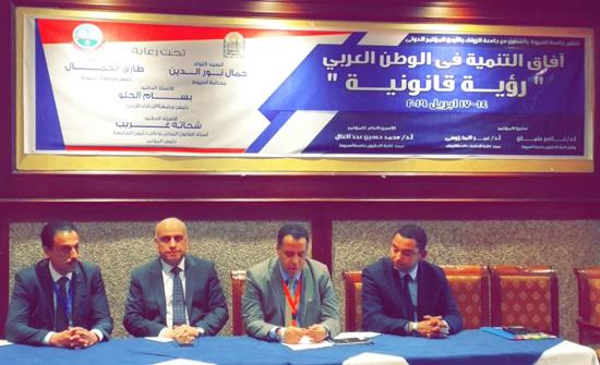 """جامعة الزرقاء :اختتام فعاليات مؤتمر """"أفاق التنمية في الوطن العربي"""" المنعقد في مصر"""