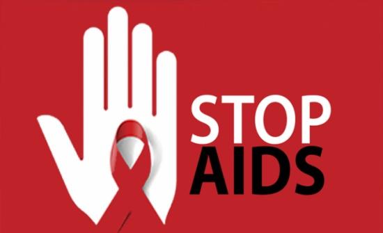 86 حالة إيدز في الاردن هذا العام