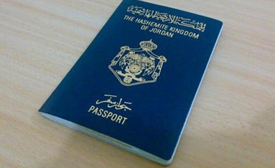 قائمة الدول التي لا يدخلها الأردني بدون فيزا