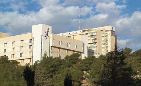 مستشفى الجامعة الأردنية يفتتح توسعة وتحديث دائرة طب التأهيل
