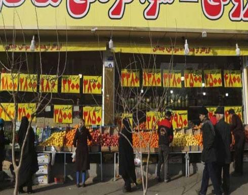خيبة الإيرانيين بعد فشل الاتفاق النووي في تحسين معيشتهم