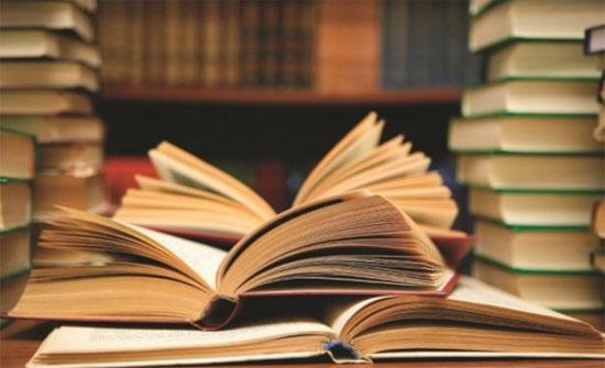 مدرسة أردنية تسعى لدخول غينيس بأكبر تجمع للقراءة