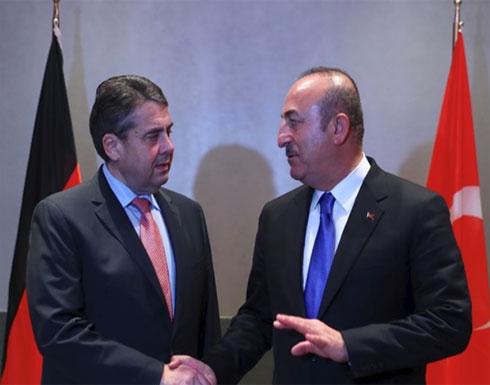 تركيا تدعو إلى تبني علاقات أكثر إيجابية مع ألمانيا