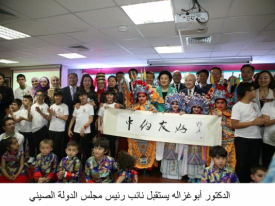 الدكتور أبوغزاله يستقبل نائب رئيس مجلس الدولة الصيني