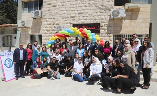 """""""الأردنية"""" تفتتح عيادة تعزيز صحة الشباب للتوعية الصحية في حرمها"""