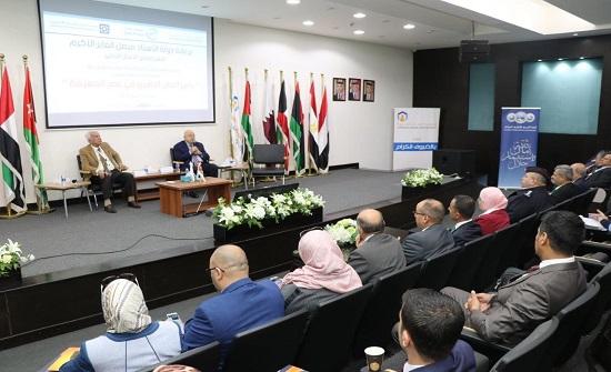 """مؤتمر في """"عمان العربية"""" يوصي بإنشاء حواضن للريادة وجعل مساقها إجباريا"""