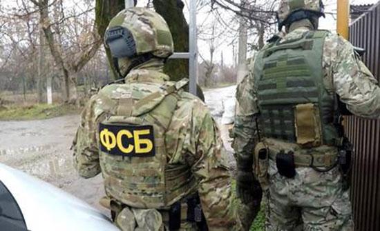موسكو : القبض على خلية إرهابية خططت لمهاجمة ثكنات عسكرية