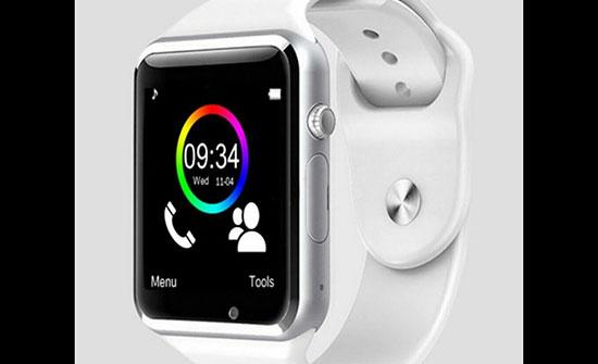 فيديو: هكذا تحمون ساعتكم الذكية من الإختراق