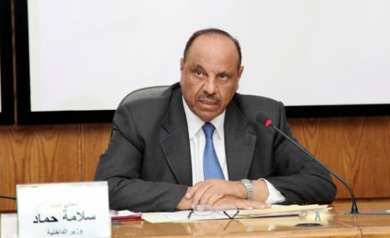 بالاسماء :تشكيلات ادارية في وزارة الداخلية