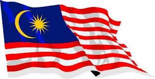 ماليزيا تدعو للوقوف معا في قضية القدس