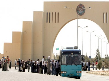 مجلس امناء جامعة ال البيت يزور اتحاد الجامعات العربية