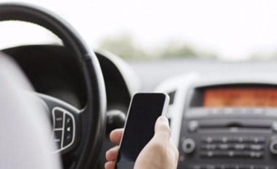 دراسة: مدمنو الهواتف الذكية أكثر عرضة للإصابة بالأمراض القاتلة
