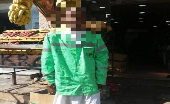 ضبط متسول يرتدي زي عامل وطن