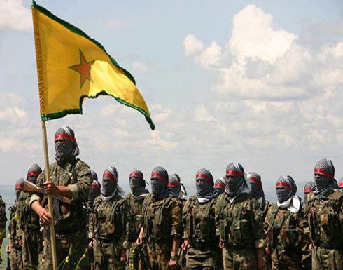 """قيادي كردي يهاجم روسيا ويتهمها بـ""""الخيانة"""" في عفرين"""