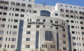 الصحة تتابع تنفيذ نصوص قانون حقوق الاشخاص ذوي الاعاقة