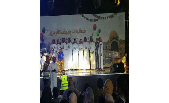 تواصل فعاليات صيف الأردن في محافظة الزرقاء
