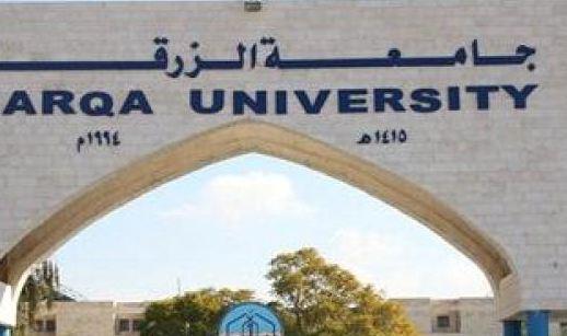 يوم التطوع العالمي في جامعة الزرقاء