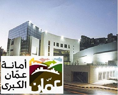 الملتقى التربوي وامانة عمان يطلاقان أجندة السياسات العامة