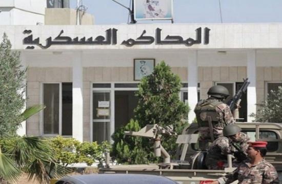 المحكمة العسكرية المختصة تواصل النظر في قضية الجفر وتستمع ل 4 شهود