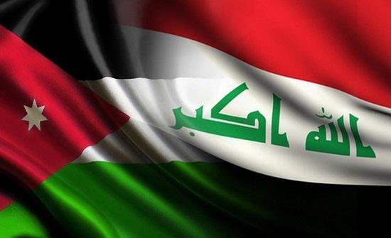 وفد اقتصادي أردني كبير في بغداد السبت